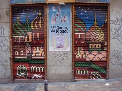Puerta del Restaurante
