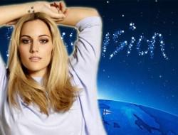 Edurne, representante de España en Eurovisión