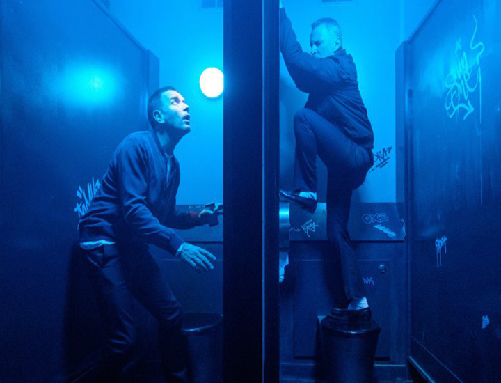 Escena de la discoteca, en la que Renton debe correr por su vida