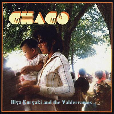 Chaco, 1995 (Foto: ikvoficial.com)