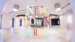 New Town Market
