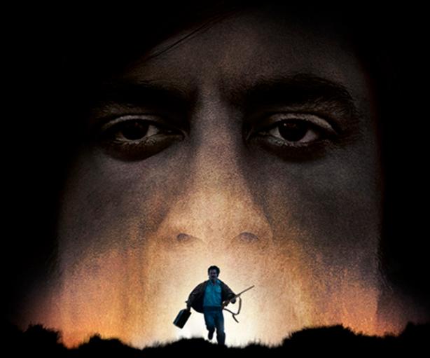 Imagen del póster de la película No es país para viejos