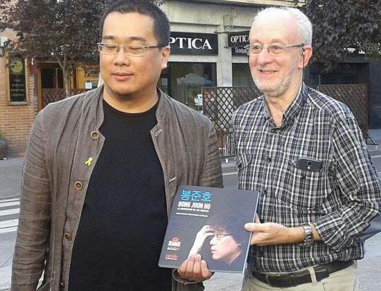Carlos Heredero y el cineasta surcoreano Bong Joon-ho