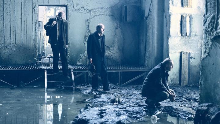 Stalker Tarkovsky