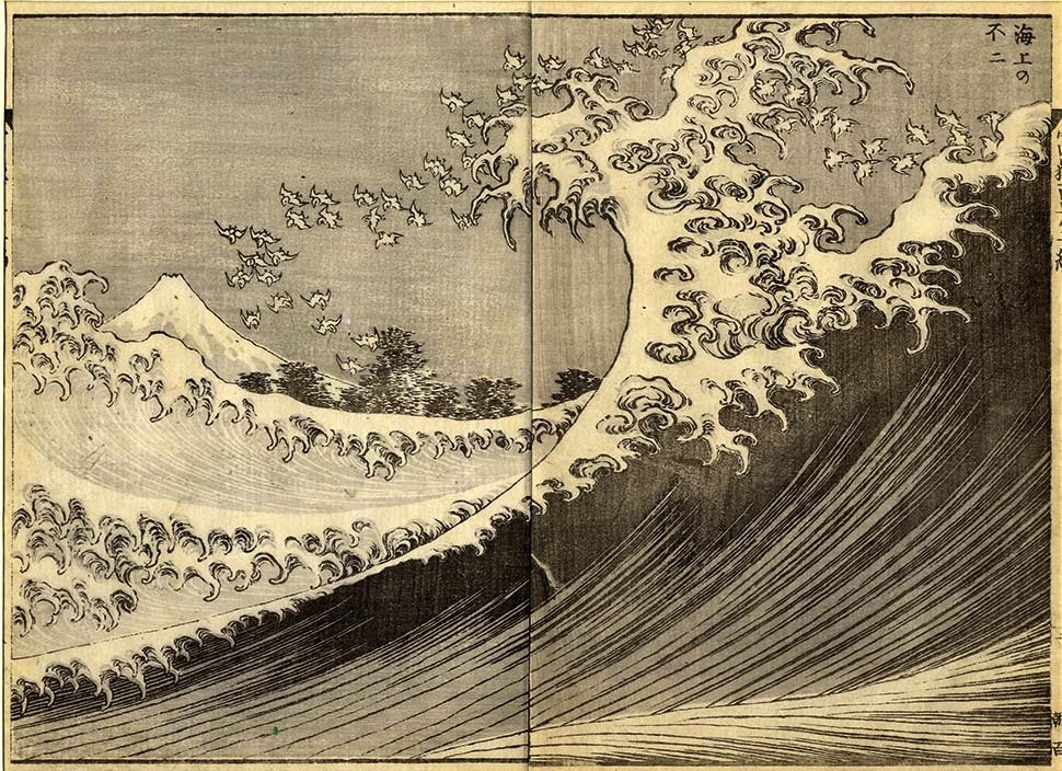 Xilografía El Fuji desde el mar, obra de Katsushika Hokusai (1760-1849).